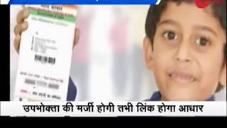 Modi Cabinet gives nod to law amendment for linking Aadhaar with mobile numbers, bank accounts - ZEENEWS
