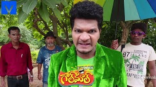 Golmaal Comedy Serial Latest Promo - 2nd October 2019 - Mon-Wed at 9:00 PM - Vasu Inturi - MALLEMALATV