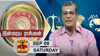 Indraya Raasi palan 09-09-2017 – Thanthi TV Show