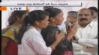 CM Chandrababu Naidu Interaction With Women at Grama Darshini Programme | Vizag | iNews - INEWS