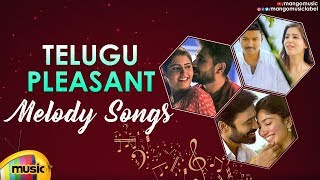 Pleasant Telugu Melody Songs | Latest Telugu Hits 2019 | Best Soothing Songs | Mango Music - MANGOMUSIC