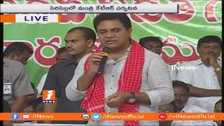 Minister KTR Speech | Second Phase of Sheeps Distribution at  Sircilla | iNews - INEWS