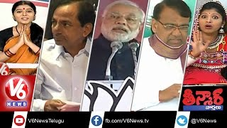 Modi 'Run for Unity' - KCR on development of roads - Teenmaar News on Oct 31st 2014 - V6NEWSTELUGU