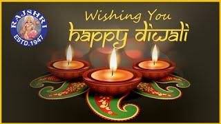 Happy Diwali Dhiktana Style - Celebrating the Festival of Lights - RAJSHRI