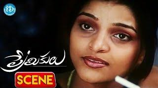 Premikulu Movie Scenes - Adhire Abhi Comedy || Rishi Girish || Yuvaraj || - IDREAMMOVIES