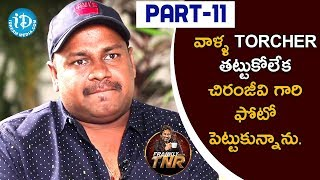 Writer/Director Steven Shankar (Sai Rajesh) Interview Part #11 || Frankly With TNR || Talking Movies - IDREAMMOVIES