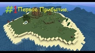 Let's play : Minecraft ��������� (��������� ������) (1 �����)-  ������ ��������.