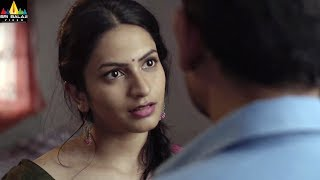Raani Theatrical Trailer | Latest Telugu Trailers | Swetha Varma, Surabhi | Sri Balaji Video - SRIBALAJIMOVIES