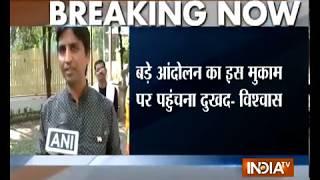 Kumar Vishwas ने CM Arvind Kejriwal पर साधा निशाना, कहा-एक बड़े आंदोलन का इस मुकाम पर पहुंचना दुखद - INDIATV