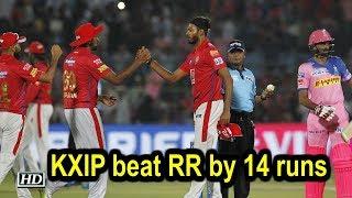 IPL 2019 | Match 4 | KXIP beat RR by 14 runs - IANSINDIA