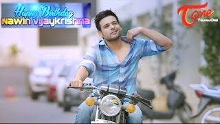 Naveen Krishna Birthday Teaser - TELUGUONE