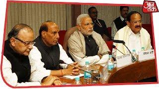PM Modi ने चुनाव नतीजों की समीक्षा के लिए बीजेपी कोर की बैठक बुलाई - AAJTAKTV
