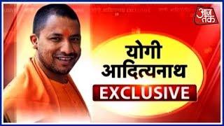Rahul Gandhi और PM Modi की झप्पी से लेकर Mission 2019 तक Yogi Adityanath के साथ Exclusive बातचीत - AAJTAKTV