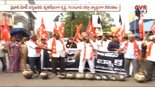 Modi Go Back Hoardings in Guntur, Krishna districts | Protest Begins in Andhra Pradesh | CVR News - CVRNEWSOFFICIAL