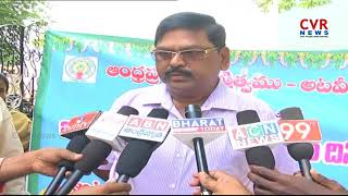 Forest Police Martyrs' Commemoration Day | Rally in Kadapa Dist | CVR News - CVRNEWSOFFICIAL