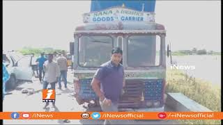 3 Lost Life And One Wounded At Road Mishap | Car Hits Lorry In  Rajanna sircilla | iNews - INEWS