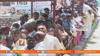 Huge Rush Continue at Tirumala | 24 Hours For Srivari Sarva Darshan | iNews - INEWS