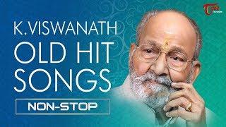 K Viswanath Old Hit Songs ||  Video Songs Jukebox || TeluguOne - TELUGUONE