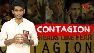 Chithralahari #4 | Contagion | Film Insights | Teluguone - TELUGUONE