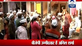 ABP News Special ll Delhi Polls ll Pratishtha Ki Seat - RK Puram - ABPNEWSTV
