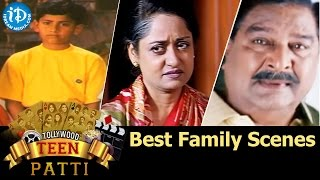 Tollywood Best Family Scenes - Tollywood Teen Patti - Vol 7 - IDREAMMOVIES