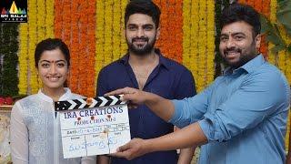 Naga Shourya New Movie Opening | Latest Telugu Movies 2017 | Rashmika Mandanna | Sri Balaji Video - SRIBALAJIMOVIES