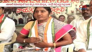 T-Congress Leader Sujatha on Telangana Election Results | CVR News - CVRNEWSOFFICIAL