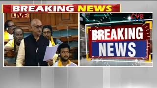 No Confidence Motion | Galla Jayadev Full Speech In Parliament,Lashes Out Modi Govt | CVR News - CVRNEWSOFFICIAL