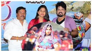 Swecha Movie Press Meet | Mangli | Chammak Chandra | TFPC - TFPC