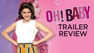 Oh Baby Theatrical Trailer Review | Samantha Akkineni, Naga Shaurya | Nandini | Suresh Productions - RAJSHRITELUGU