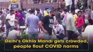 video : New Delhi : ओखला Vegetable Market में महंगाई बढ़ने और खरीदार कम होने से Sale हो रही कम