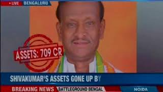 Crorepati Netas: Congress' Hoskote MLA owns assets worth 709 crore - NEWSXLIVE