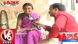 Buchanna Express Tour in Warangal - Teenmaar News - V6NEWSTELUGU