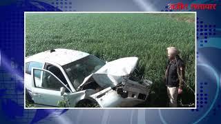 video : दो कारों की जबरदस्त टक्कर