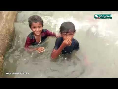 تقرير : المياه الراكدة في برك تهامة المكشوفة خطر داهم (22-3-2019)