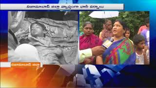 Boy Washed Away in Flood Water After Fall Into Nala at Goutham Nagar | Report From Nizamabad | iNews - INEWS