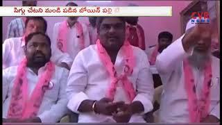 TRS leader Muddam Narasimha Yadav Flay Congress over Bathukamma sarees | CVR NEWS - CVRNEWSOFFICIAL