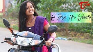 O Pirya Ninu Chudaleka   Sudheer Chowdary's Film - TELUGUONE