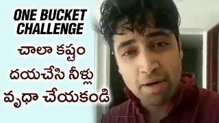 Adivi Sesh About One Bucket Challenge | Samantha Akkineni | Evaru - RAJSHRITELUGU