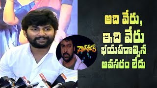 Nani About Chiranjeevi Movie Gang Leader || Gang Leader Press Meet || Vikram Kumar || IndiaGlitz - IGTELUGU