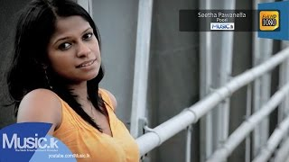 Seetha Pawanella Music Video