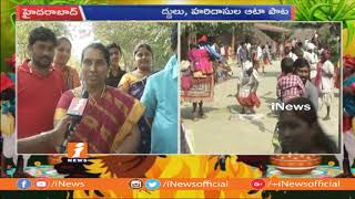 Sankranti 2019 | Hyderabad People Enjoying Sankranti Celebrations at Shilparamam | iNews - INEWS