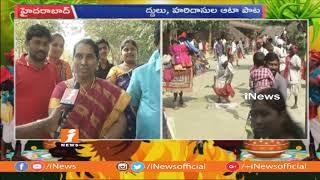 Sankranti 2019 | Hyderabad People Enjoying Sankranti Celebrations at Shilparamam | iNews - INEWS