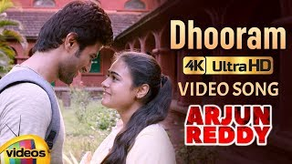 Arjun Reddy Telugu Movie Songs 4K ULTRA | Dhooram Full Video Song | Vijay Deverakonda | Shalini - MANGOVIDEOS