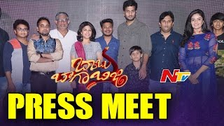 Babu Baga Busy Movie Team Press Meet || Srinivas Avasarala, Srimukhi, Tejaswi || NTV - NTVTELUGUHD