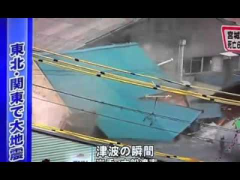 Breaking News - Close-up footage of Chiba Japan getting hit by Tsunami (Earthquake Tsunami) 3/11/11 -YDiKs93ZQ7c