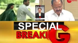 Venkaiah Naidu rejects Impeachment Motion against CJI Dipak Misra - ZEENEWS