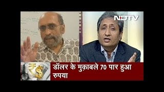 Prime Time With Ravish Kumar, August 14, 2018 | Govt Silent on Free Fall of Rupee Against US Dollar? - NDTV