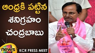 KCR Fires on AP CM Chandrababu | KCR Full Speech at Pragathi Bhavan | Mango News - MANGONEWS