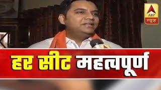 Each seat is equally important for BJP: Abhishek Singh - ABPNEWSTV